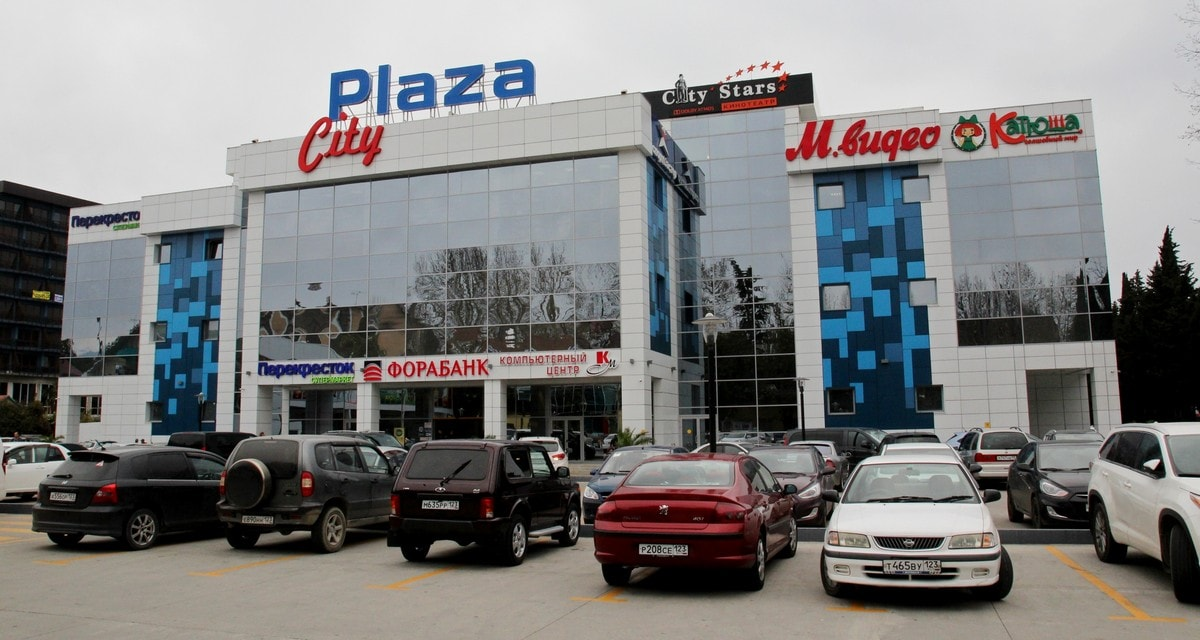 plazasity00001